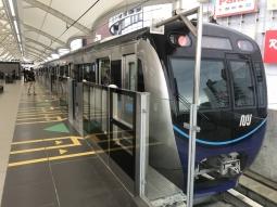 Tarif MRT Diputuskan Hari Ini